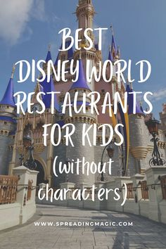 So, you've booked your Walt Disney World Resort vacation. Now what? You may start thinking about where you'd like to eat! Dining reservations are currently available up to 60 days in advance. Today, we are sharing with you the best Disney World restaurants for kids, outside of character dining experiences. #DisneyWorld #DisneyDining #DisneyRestaurants Disney World Facts, Disney World Food, Disney Facts, Disney World Vacation Planning, Walt Disney World Vacations, Disney Planning, Disney World Reservations, Best Disney World Restaurants, Dining At Disney World