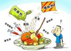 """ナメてませんか?""""食品添加物""""の怖ろしさ!!アナタは一日に約80種類以上の食品添加物を食べている!! - 愛詩tel by shig"""