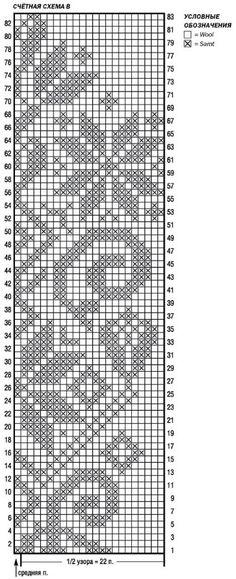 Красивый пуловер жаккардовым узором Knitted Mittens Pattern, Knit Mittens, Knitting Patterns, Fair Isle Knitting, Tapestry Crochet, Loom Weaving, Doilies, Diy And Crafts, Cross Stitch