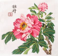 "Lee Oriental Pink Rose Peony Handpainted Needlepoint Canvas 14"" by 14"" 12 Mesh 