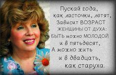 Валя Соколова – Google+
