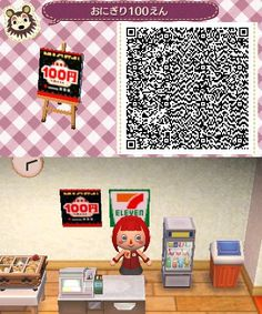 """Onigiri 100 Yen"" - New Ideas Brick Patterns, Floor Patterns, Wall Patterns, Japanese Wall, Japanese Poster, Animal Crossing Qr Codes, Ac New Leaf, Happy Home Designer, Image Originale"