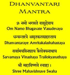 Sanskrit Quotes, Sanskrit Mantra, Vedic Mantras, Hindu Mantras, Yoga Mantras, Vishnu Mantra, Dharma Yoga, Chanakya Quotes, Sanskrit Language