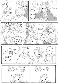 Read Funny :))) from the story Doujinshi Kimetsu no Yaiba by _Jessic_Princess_ (~Trứng-chan~) with reads. Demon Slayer, Slayer Anime, Otaku, Manga Anime, Anime Art, Demon Hunter, Cute Comics, Fujoshi, Cute Baby Animals