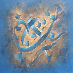 تابلو نقاشی / غالب / خطاطی رنگ و روغن روی بوم