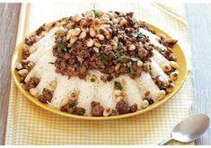 Πιλάφι με κιμά Greek Recipes, Rice Recipes, Meat Recipes, Baking Recipes, Mince Meat, Different Recipes, Soul Food, Food To Make, Recipes