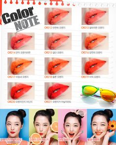 Etude House Dear My Blooming Lips Talk Color Pop | ~The Cutest Makeup~