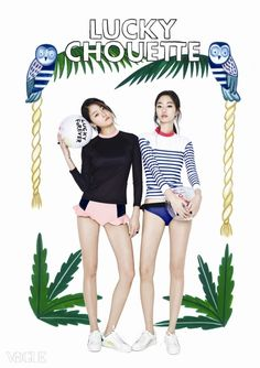 럭키 슈에뜨의 새로운 럭키걸, 강승현   Vogue.com