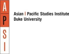 The center for everything Asian at Duke! Every year APSI hosts the Cine-East Film series. Check out the Fall 2014 schedule here: https://web.duke.edu/apsi/events/films.html