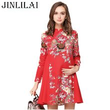 b9b28a3b1617e Cheap dress for pregnant, Buy Quality dresses for pregnant women directly  from China fashion maternity clothes Suppliers: JINLILAI New Maternity  Clothes ...