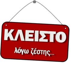 Best Quotes, Funny Quotes, Clever Quotes, Greece, Humor, Nail Bar, Shops, Smile, Pure Nail Bar