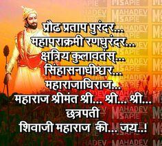 latest_shivaji_maharaj_new_hd_photos__wallpapers_by_tondale-d9nmxgi.jpg (1024×925)