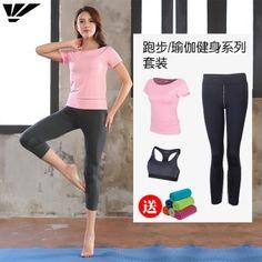 ลดราคาสุดๆSky หญิงฤดูใบไม้ร่วงวิ่งออกกำลังกายอย่างรวดเร็วแห้งเสื้อผ้า (สามชิ้น-สีชมพูแขนสั้น)+ถูกกว่านี้ไม่มีแล้ว