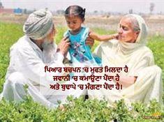 Sikh Quotes, Gurbani Quotes, True Quotes, Cute Attitude Quotes, Good Thoughts Quotes, Attitude Status, Mom And Dad Quotes, Punjabi Love Quotes, Kalam Quotes