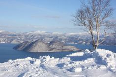 Toyako-cho, Japan: Lake Toya and Nakajima Island (Winter)