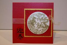 homemade card ... Asian theme in red, gold and white ... lucky colors ... luv the gold embossed dragon image ...