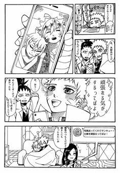 Read ❤~Doujinshi~❤ from the story 🐍~MitsuBoru Zone~🍔 by Tamu-san (Nezu-chan~🌸) with reads. Sasunaru, Mitsuki Naruto, Naruto Sasuke Sakura, Naruto Shippuden Sasuke, Itachi Uchiha, Gaara, Narusasu, Anime Naruto, Naruto Akatsuki Funny