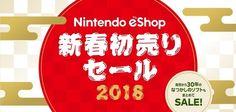 「年末年始 セール」の画像検索結果 Nintendo Eshop, Wii U, Fonts, Designer Fonts, Types Of Font Styles, Script Fonts, Wedding Fonts, Letters
