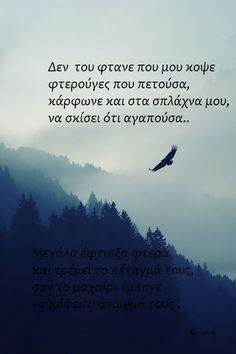 #μαντινάδες #crete