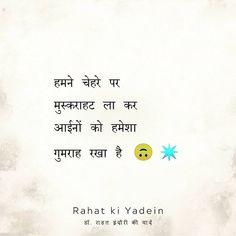 Good Night Hindi Quotes, Snap Quotes, Radha Krishna Love, Wish, My Life, Thoughts, Instagram, Ideas