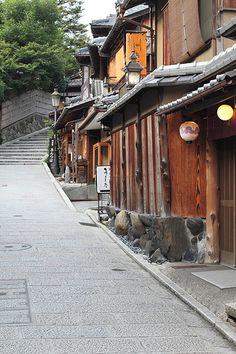 Ninen-zaka street in Higashiyama, Kyoto. #japan