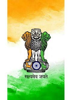 National Emblem of India in 2019 India logo, Indian navy