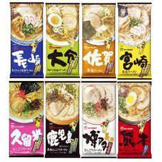 Japanese Thin Noodle 8 taste set each pack is for 2 ppl Ramen Marutai Kyusyu Pasta Noodles, Japanese Ramen Noodles, Kyushu, International Recipes, Soy Sauce, Pork, Foods, Garden, Garten