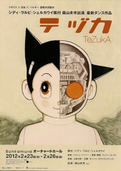 Astro Boy/Tezuka.