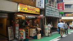 Halal shop in okubo,tokyo.