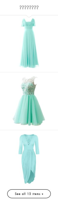 """""""светлгол"""" by lamurnoru ❤ liked on Polyvore featuring dresses, gowns, blue formal gown, lace evening gowns, formal dresses, formal evening gowns, aqua blue dress, green lace dress, short homecoming dresses and green gown"""