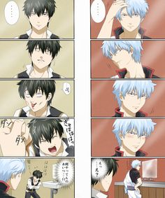 Gin Tama, Hijikata Toushirou, Sakata Gintoki Gintama Funny, Funny Anime Pics, Otaku, Comedy Anime, Itachi, Naruto, Manga, Doujinshi, Haikyuu
