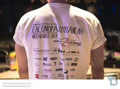 Φωτογραφίες Yiannis Sotiropoulos #eleonorazouganeli #eleonorazouganelh #zouganeli #zouganelh #zoyganeli #zoyganelh #elews #elewsofficial #elewsofficialfanclub #fanclub Mens Tops, T Shirt, Fashion, Supreme T Shirt, Moda, Tee Shirt, Fashion Styles, Fashion Illustrations, Tee