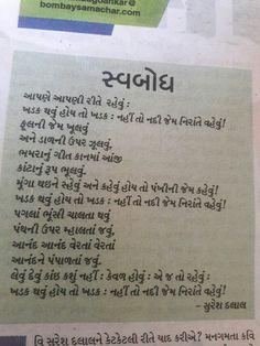 Suresh dalal