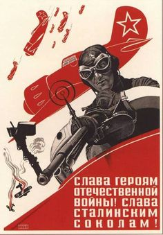 This depicts the Russian air force in action. No idea what it says but love the design.
