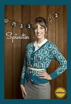 "Available now on Geltfiend.com!   Womens Chanukah sweater - ""Spinster""    If you don't have callouses on your thumbs and pointer fingers, you are NOT ready to spin against her.  Start practicing.   Adorable dreidle-print cardigan with corozo buttons.    (Chanukah, Hanukkah, Holiday Sweaters)"