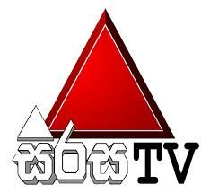 Saam Live TV Streaming Online Free Here Watch Saam Marathi Live