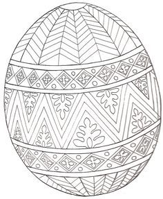 Easter Mandala Coloring Pages. 20 Easter Mandala Coloring Pages. Printable Easter Mandala Coloring Pages Free Easter Egg Easter Egg Coloring Pages, Mandala Coloring Pages, Coloring Book Pages, Printable Coloring Pages, Coloring Pages For Kids, Kids Coloring, Coloring Sheets, Online Coloring, Free Coloring