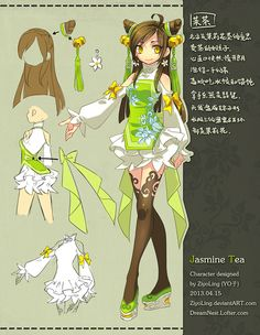 Original character: MoCha by ZiyoLing.deviantart.com on @deviantART ✤ || CHARACTER DESIGN REFERENCES | キャラクターデザイン | çizgi film • Find more at https://www.facebook.com/CharacterDesignReferences & http://www.pinterest.com/characterdesigh if you're looking for: bandes dessinées, dessin animé #animation #banda #desenhada #toons #manga #BD #historieta #sketch #how #to #draw #strip #fumetto #settei #fumetti #manhwa #anime #cartoni #animati #comics #cartoon || ✤