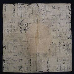 Boro papers – this one is made with several layers of papers from old ledger books, glued together. May be used in pawn shops to wrap goods.
