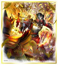 Kamen Rider Ryuki, Kamen Rider Series, Power Rangers, Art Boards, Dragon Ball, Concept Art, Anime, Stickers, Superhero