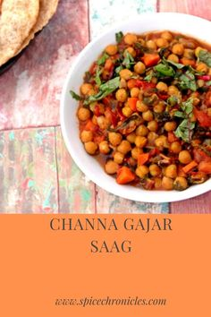 A gorgeous seasonal take on chickpeas. This pairs chickpeas with carrots and chard. Colorful, soothing, easy and satisfying. #chickpeas #indianfood #instantpot #comfortfood #vegan