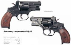 The OTs-38 (ОЦ-38) revolver is one of most unusual revolvers ever made. It was developed by the TSKIB SOO (Central Bureau for Sporting and Hunting Arms, a division of famous KBP organization, located in Tula, Russia) on request from Russian FSB...