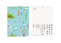 ショップカード,名刺,shop card,Business card,デザイン,design  かわいらしいデザイン。