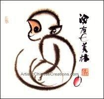 Monkey -- ink drawing chinese art form