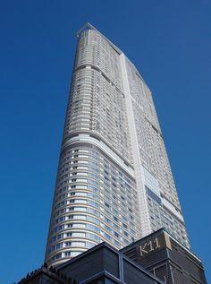 ✔ Giá từ: 7,576,000 VNĐ __________  ★ Số sao: 5 _____________________  ☚ Vị trí: Hanoi Road, Tsim Sha Tsui __ ❖ Tên khách sạn: Hyatt Regency Hong Kong, Tsim Sha Tsui ______________ ∞ Link khách sạn: http://www.ivivu.com/vi/hotels/hyatt-regency-hong-kong-tsim-sha-tsui-W72280/  ∞ Danh sách khách sạn ở Kowloon: http://www.ivivu.com/vi/hotels/chau-a/hong-kong/kowloon/all/995/