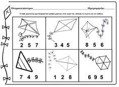 257, Kites, Preschool, Masks, Spring, Crafts, Carnival, Activities, Kindergarten