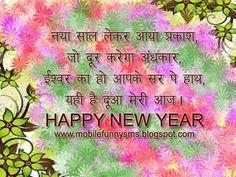 valentine jokes in hindi