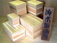 茶箱製造販売:鈴木製函所 茶箱・インテリア茶箱・化粧箱