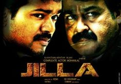 Mohanlal gives top priority to Jilla