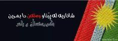 I proud die for my country kurdistan ♡ ♥ ♡